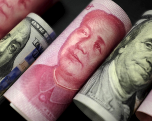 Where Does China Get Its Money?