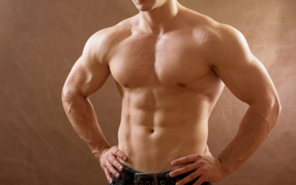 Anavar: Good for Muscles and Weight Gain